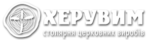 Херувим